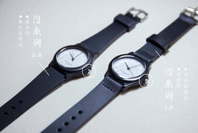 商人藝術家《沒》系列手錶
