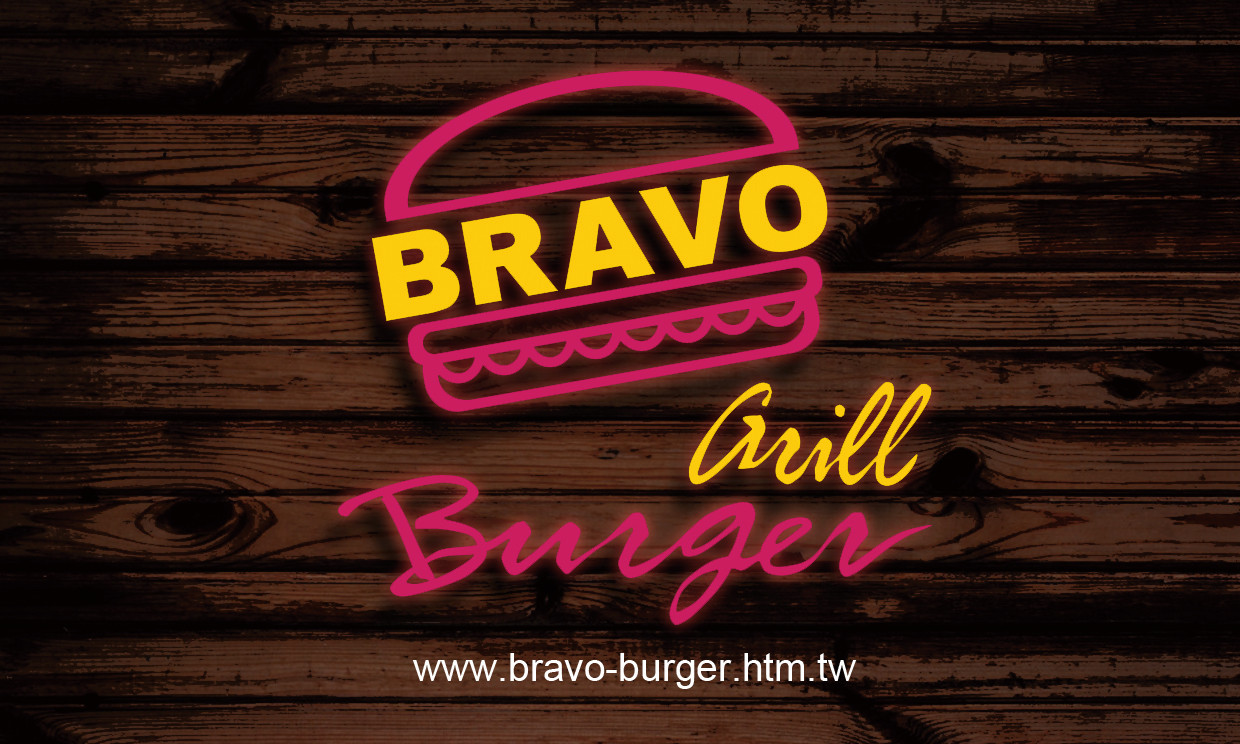 bravo burger name business design