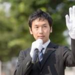 SNSで選挙法違反?! ついうっかりが30万円の罰金の可能性も