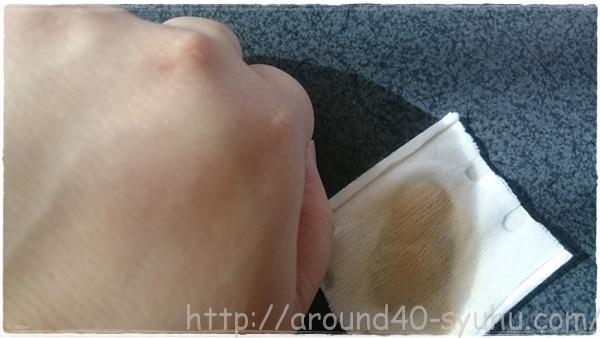 花印(ハナジルシ) クレンジングローション 180ml 6