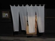 Night curtains in Yame