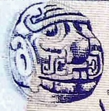 closeup detail from Belize 2 Dollar Banknote front