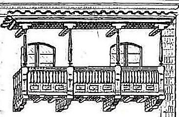architectural detail of balcony at Casa de Libertad, Sucre, Bolivia