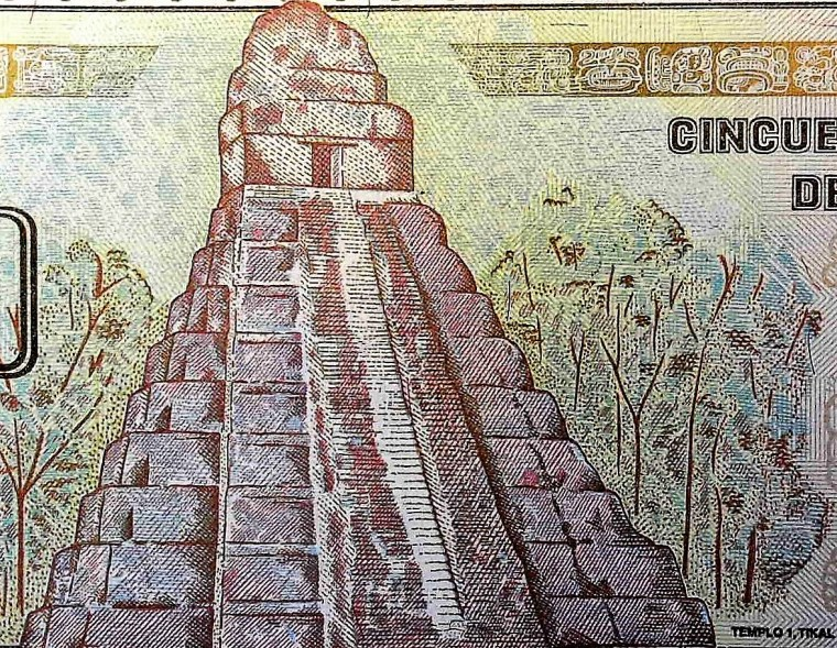 closeup detail of Guatemala 50 Centavos Banknote back, featuring Tikal Temple I