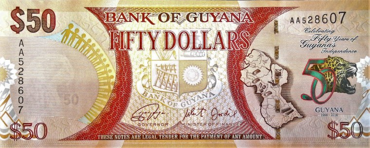 Guyana 50 Dollar Banknote, Year 2016 back