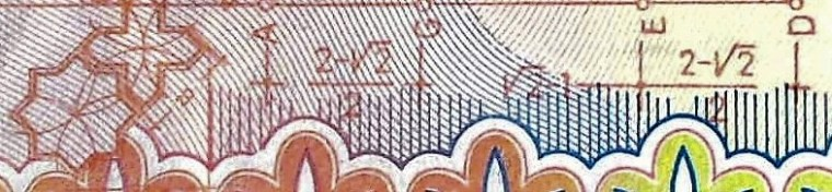 closeup detail of Kazakhstan 1 Tenge Banknote, Year 1993 back, featuring mathmatical formulae