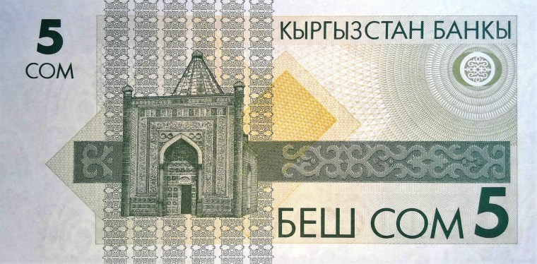 Kyrgyzstan 5 Som Banknote  back, featuringt burial place of Manas