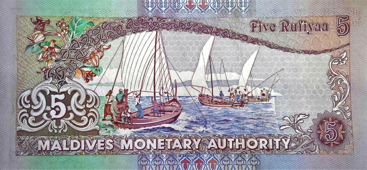 Maldives 5 Rufiyaa Banknote front