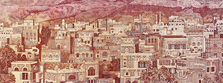 closeup detail of Yemen 100 Rials Banknote back, featuring buildings of Sina'a