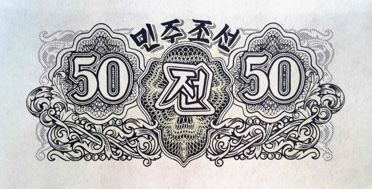 North Korea 5000 chron (1947) front