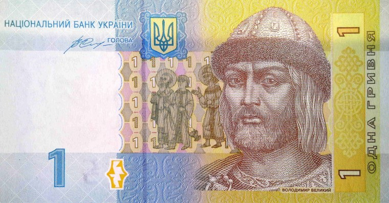Ukraine Hryvnia Banknote, featuring portrait Vladimir the Great