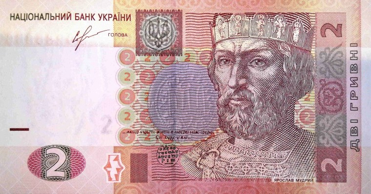 Ukraine 2 Hryvnia Banknote front, featuring Yaroslav The Wise