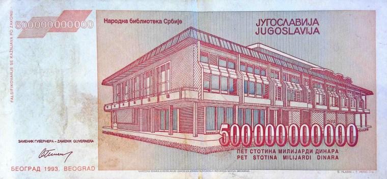 Yugoslavia 500 Billion Dinars Banknote, Year 1993 back