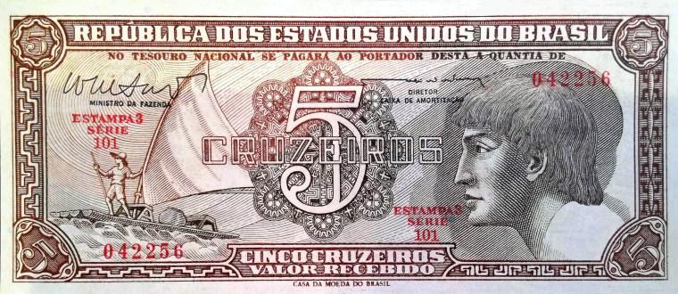 Brazil 5 Cruzeiros Banknote back