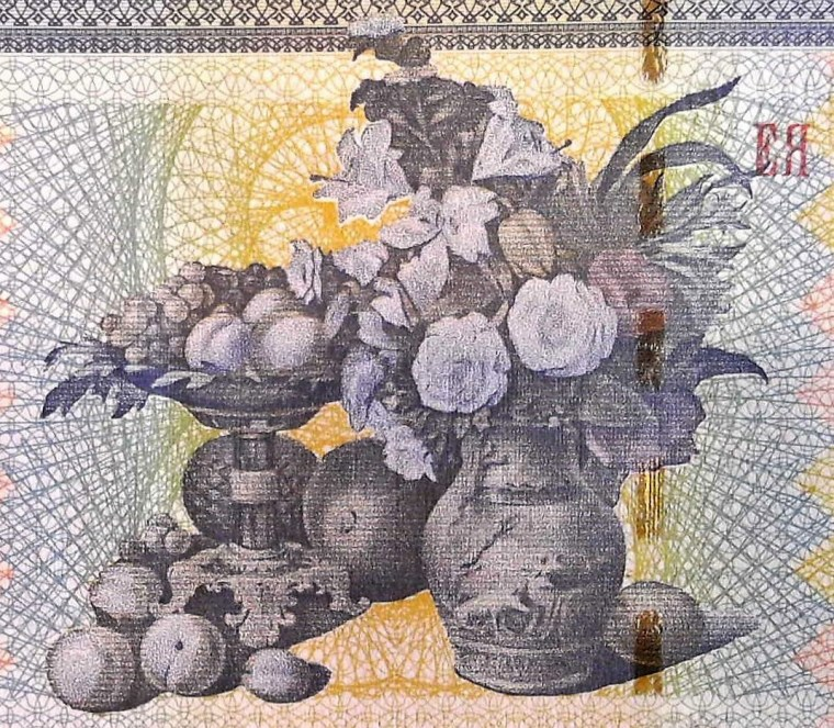 """closeup detail of  Belarus 1000 Ruble Banknote, Year 2000 back, featuring painting by Ivan F. Khrutski, """"Wife with Flowers and Fruits""""."""