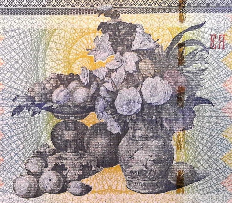 "closeup detail of  Belarus 1000 Ruble Banknote, Year 2000 back, featuring painting by Ivan F. Khrutski, ""Wife with Flowers and Fruits""."