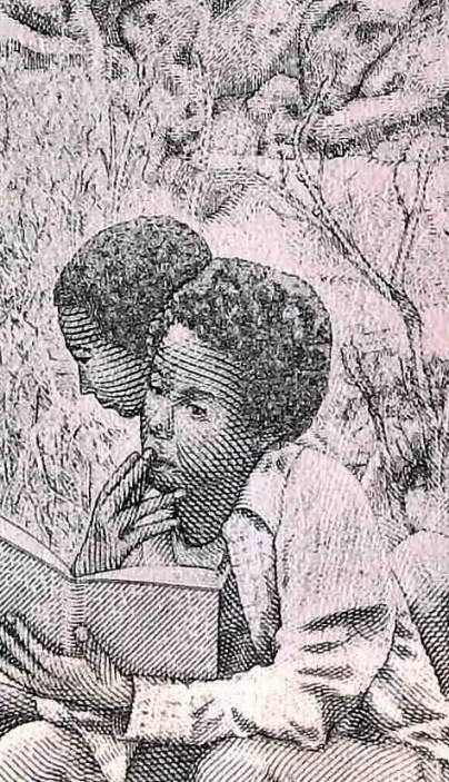 closeup detail from Eritrea 1 Nafka Banknote back, featuring school kids reading