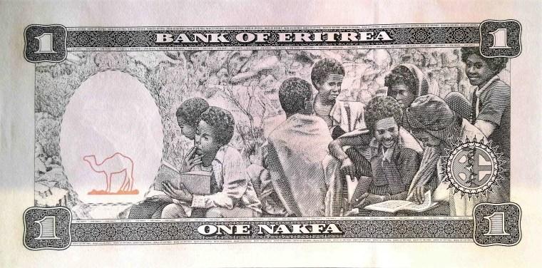 Eritrea 1 Nafka Banknote back, featuring school in the bush