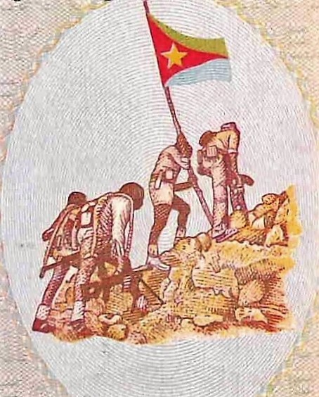 closeup detail from Eritrea 1 Nafka Banknote front, featuring lifting of the Eritrean flag