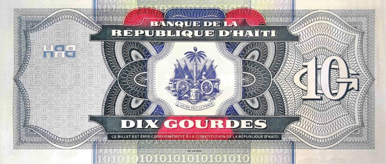 Haiti 10 Gourdes Banknote back