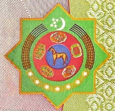 closeup detail from Turkmenistan 50 Manat 2005 banknote front, featuring state emblem of Turkmenistan