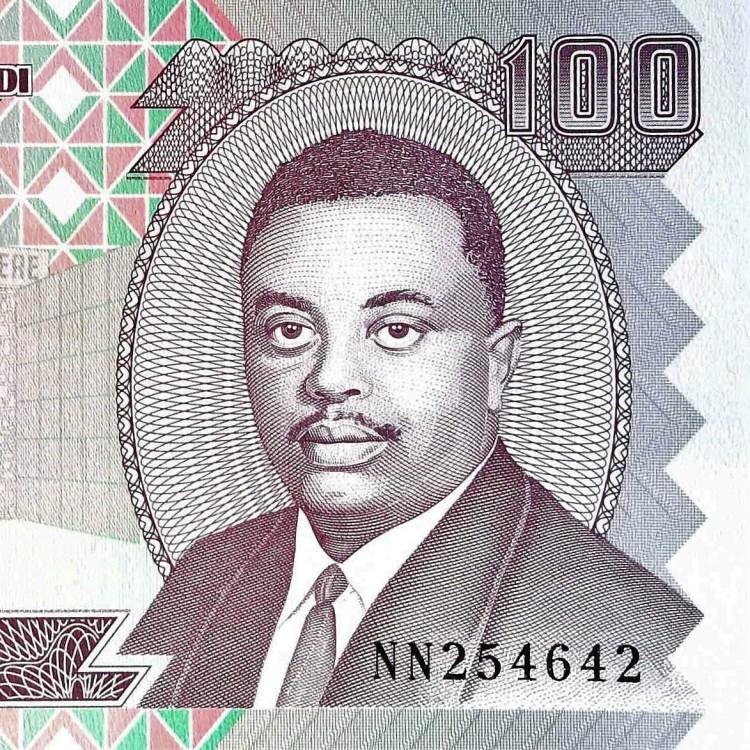 closeup of portrait of Louis Rwagasore detail of Burundi 100 Francs Banknote front