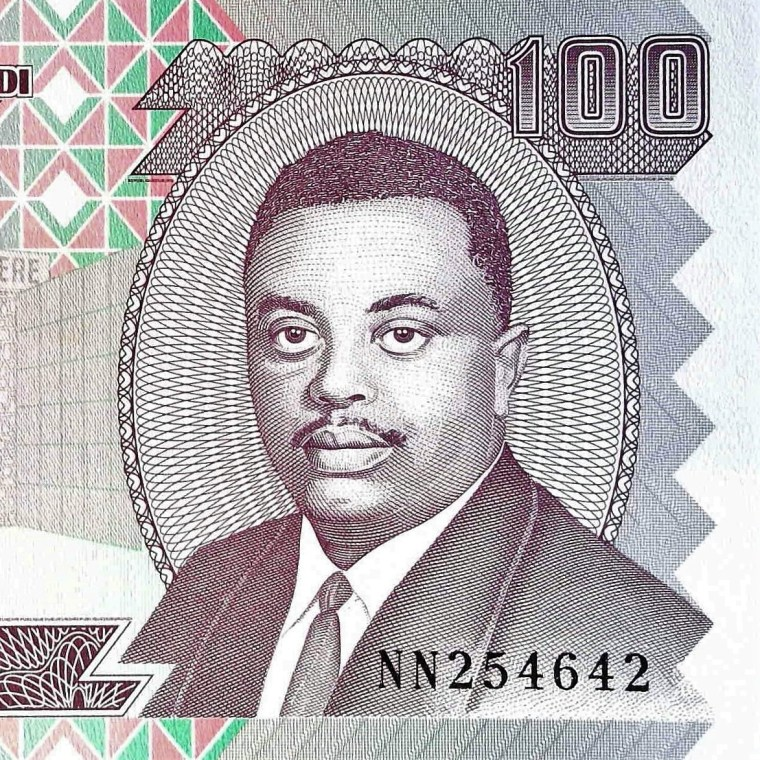 closeup of portrait of Louis Rwagasore detail of Burundi 100 Francs Banknote front