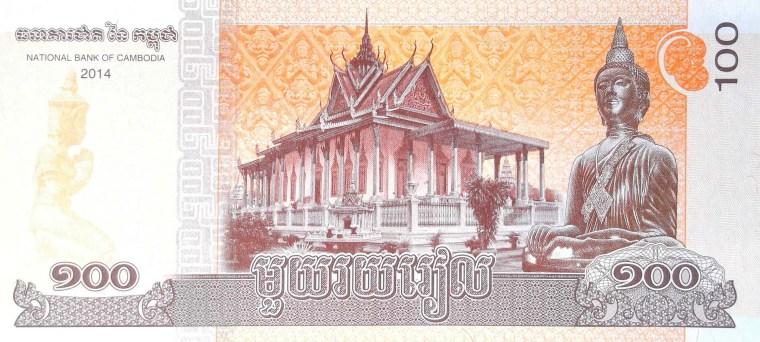 Cambodia 100 Riel Banknote back