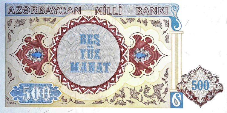 Azerbaijan 500 Manat Banknote back