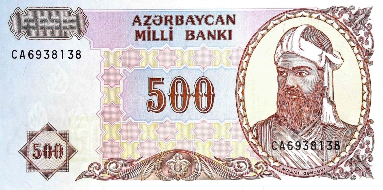 Azerbaijan 500 Manat Banknote front, featuring portrait of Nizam Ganjavi1, the great poet of the 12th century