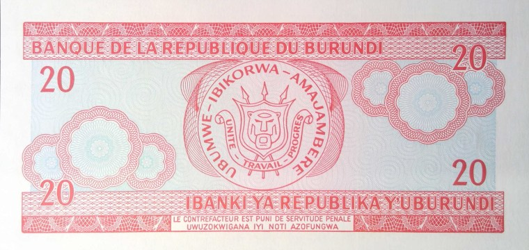 Burundi 20 Francs Banknote back, featuring Burundi coat of arms