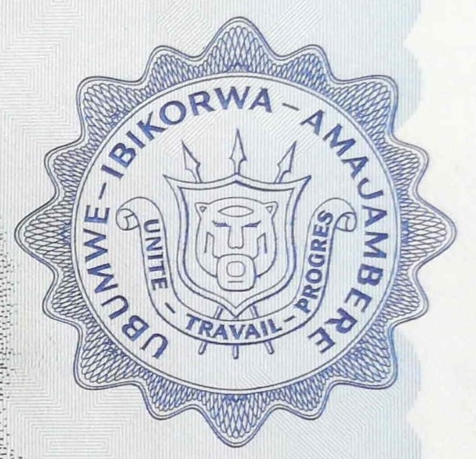 closeup of coat of arms detail on Burundi 500 Franc Banknote back