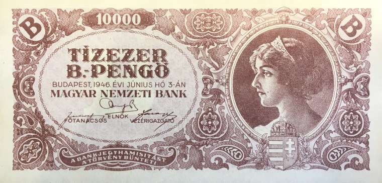 Hungary 10,000 Pengő Banknote face