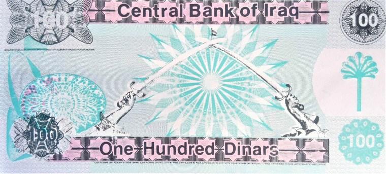 Iraq 100 Dinars Banknote back