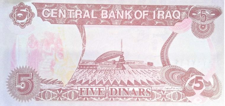 Iraq 5 Dinars Banknote back