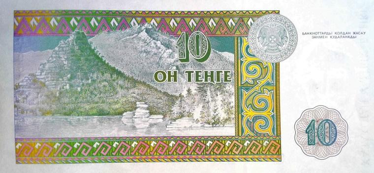Kazakhstan 10 Tengé Banknote, year 1993 backfeaturing Mount Okzhetpes in Borovoye
