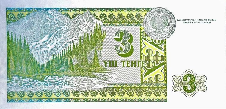 Kazakhstan 3 Tengé Banknote, year 1993 back