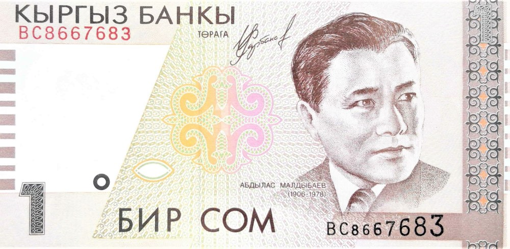 Kyrgyzstan 1 Som Banknote, Year 1999, front, featuring portriat of  Abdylas Maldybayev, beloved music composer