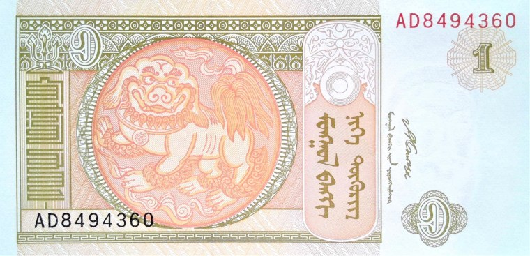 Mongolian 1 Tögrög Banknote, Year 2008 front