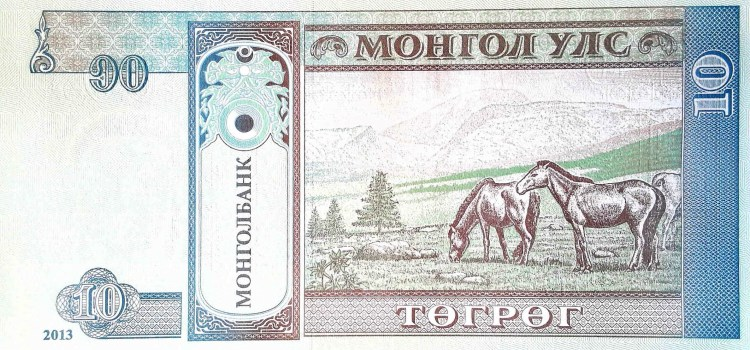 Mongolia 10 Tugrik Banknote, Year 2008 back, featuring wild horses