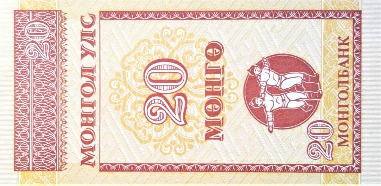 Mongolia 20 Mongo Banknote back