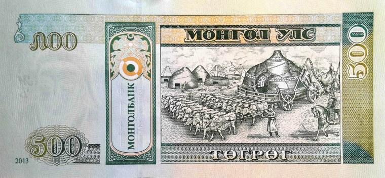 Mongolia 500 Tugrik Banknote back