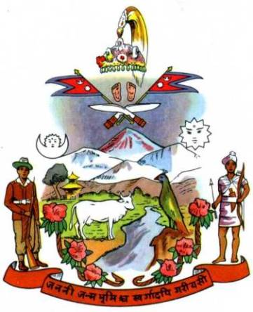 Nepal coat of arms (1962-2008)
