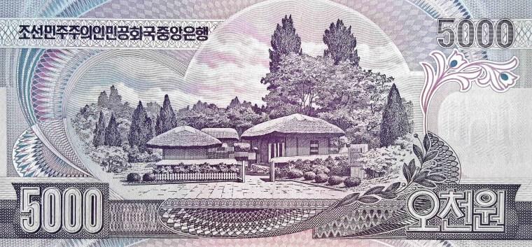 North Korea 5000 won banknote, year 2002 back