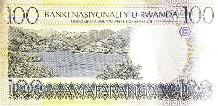 Rwanda 100 Franc Banknote, Year 2003 back, featuring Lake Kivu
