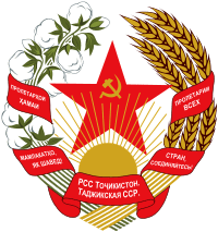 tajikistan soviet coat of arms