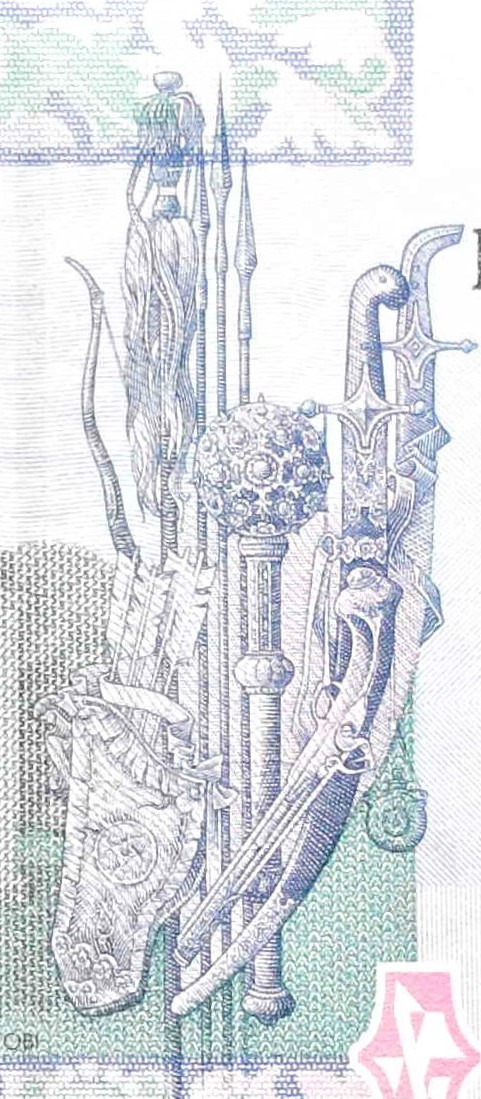 closeup of detail from Ukraine 5 Hryvnia Banknote, Year 2013, front