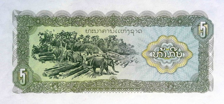 Laos 5 kips banknote, year 1979 back, featuring elephants logging