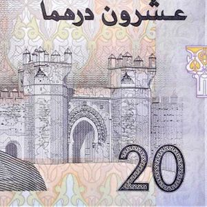 Morocco 20 banknote