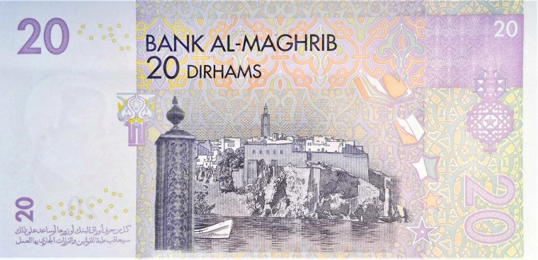 Morocco 20 dirhams banknote, year 2005, back